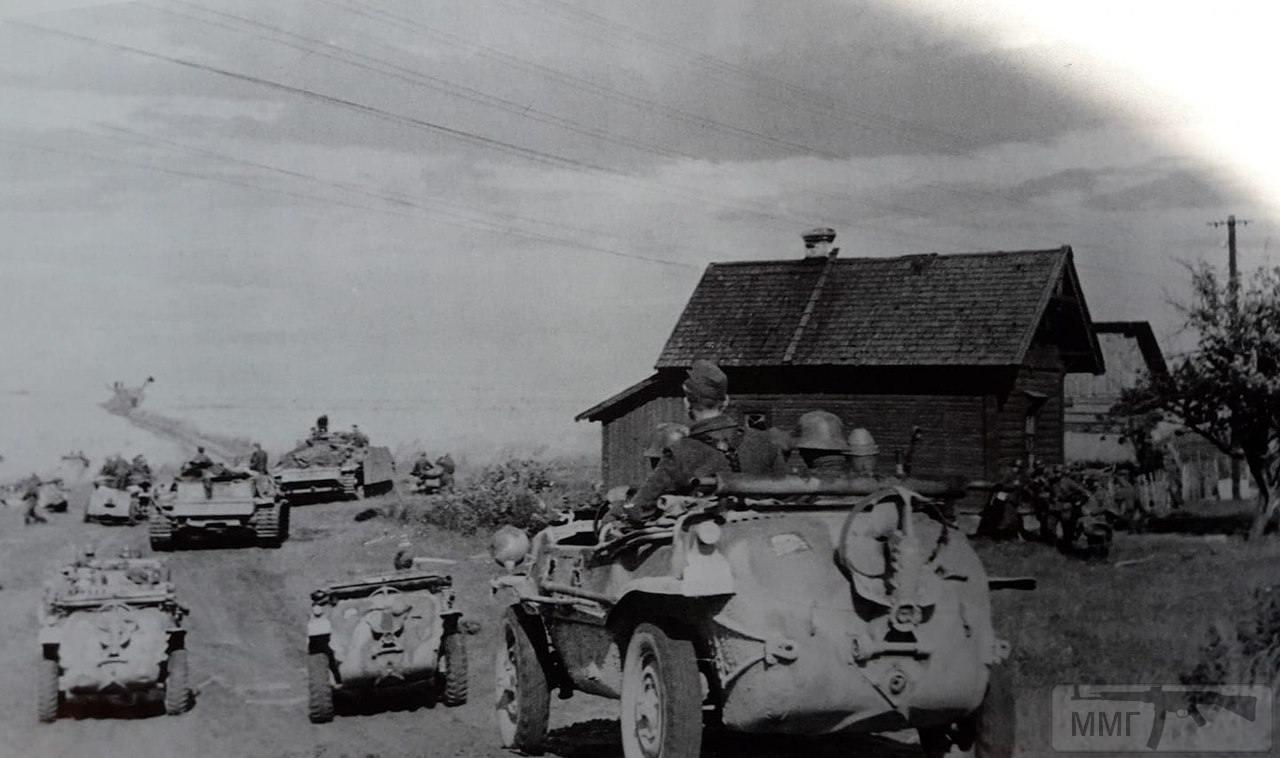 26997 - Грузовые и спец.автомобили Третьего рейха