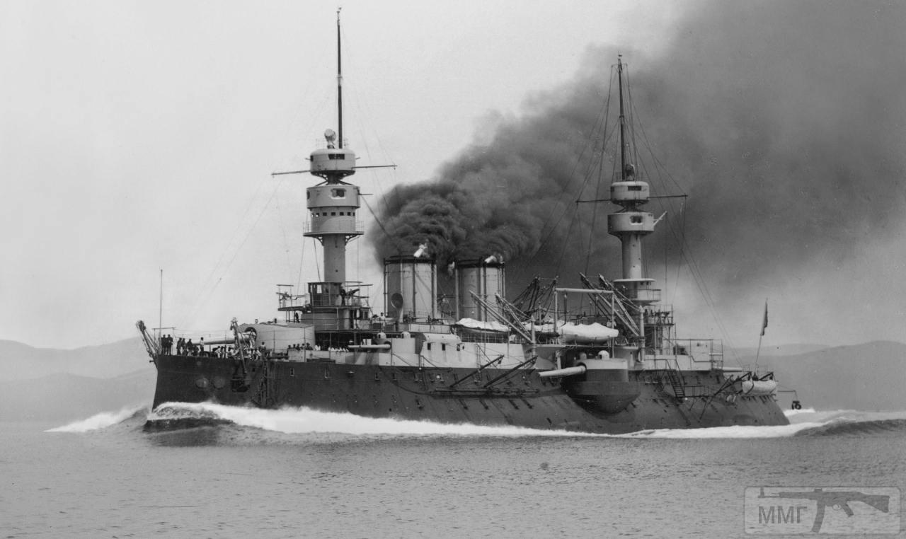 27020 - Французский флот