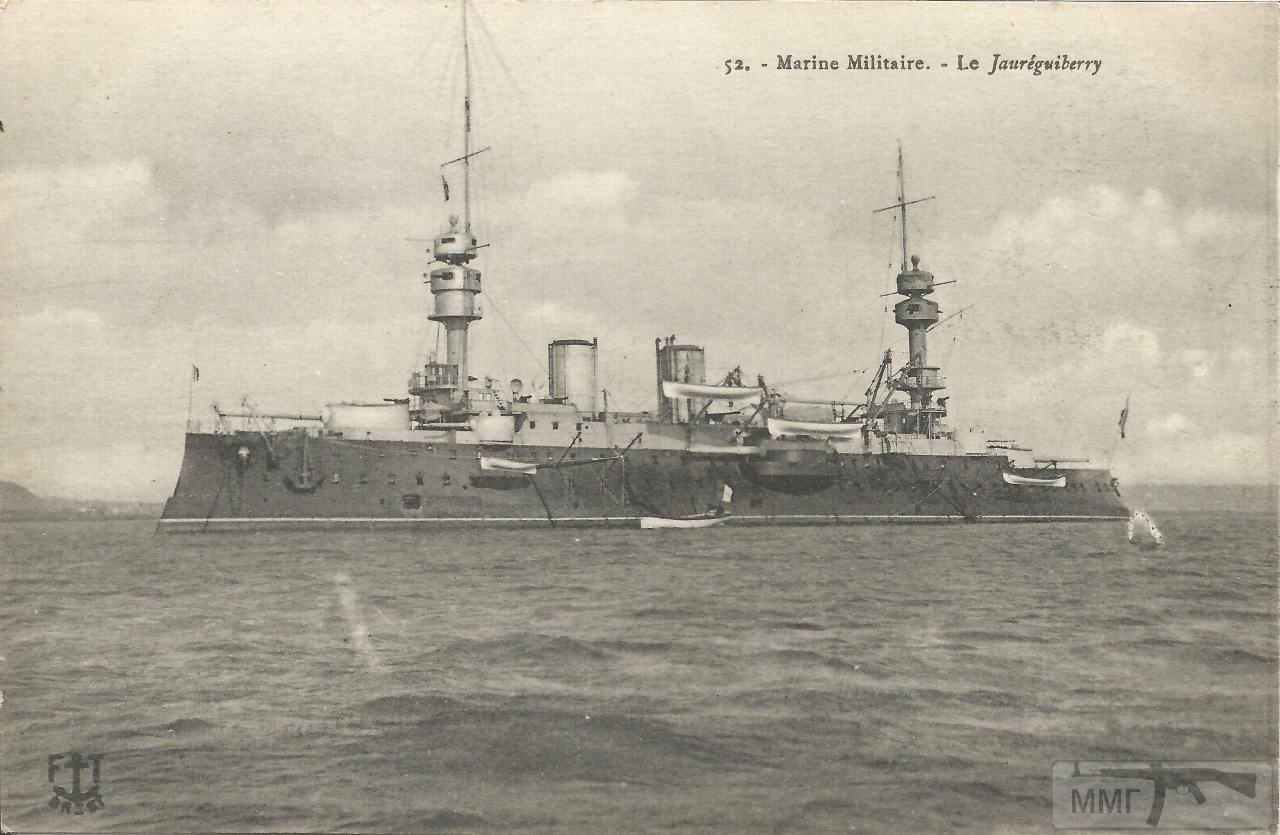 27021 - Французский флот