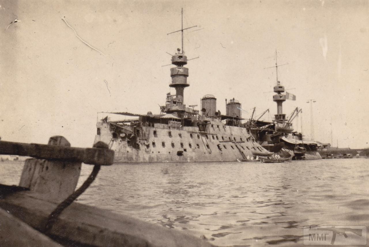 27022 - Французский флот