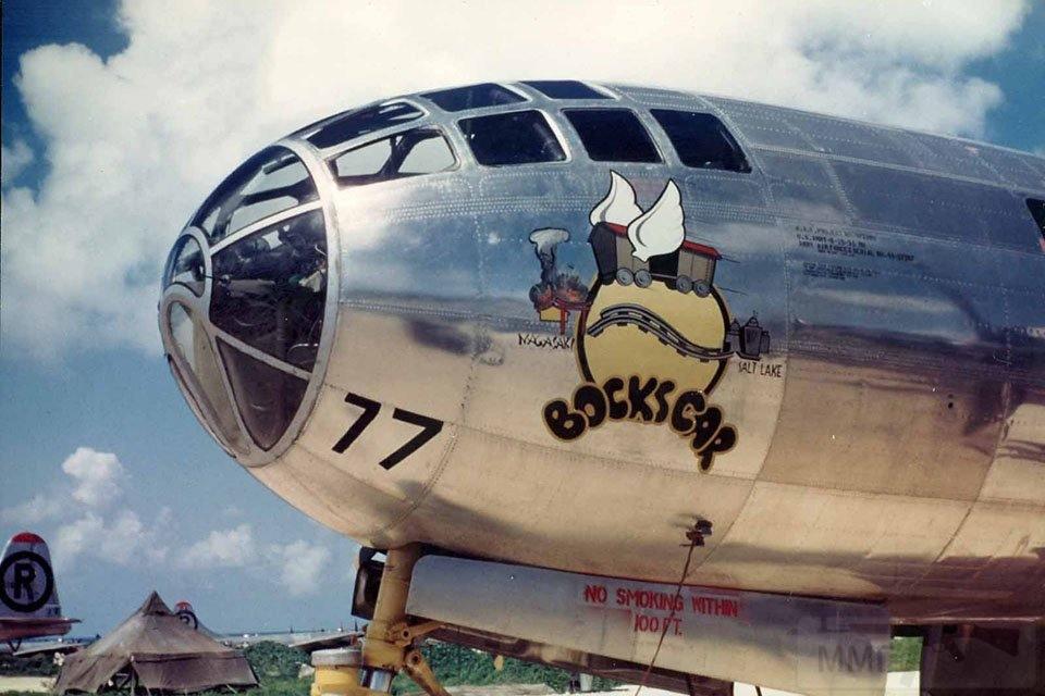 2705 - Стратегические бомбардировки Германии и Японии