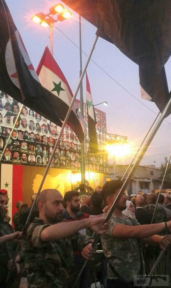 27079 - Сирия и события вокруг нее...