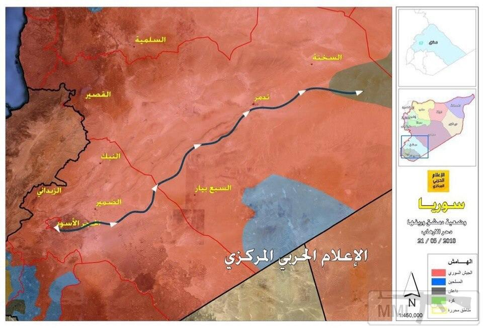 27088 - Сирия и события вокруг нее...