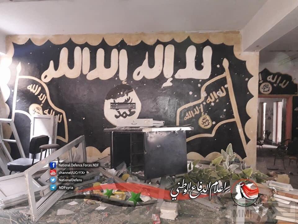 27089 - Сирия и события вокруг нее...