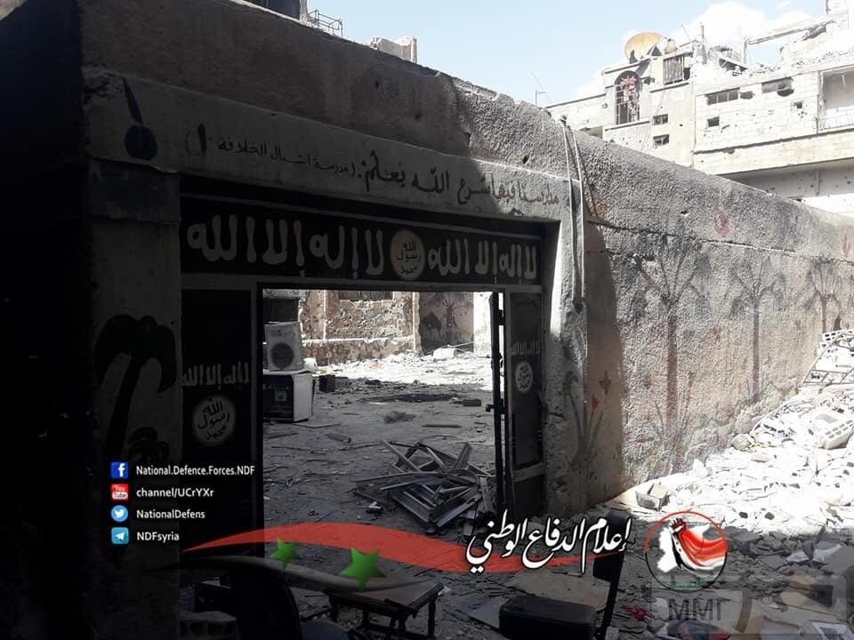 27090 - Сирия и события вокруг нее...