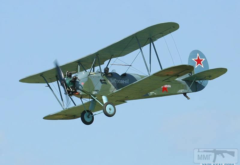 27098 - Красивые фото и видео боевых самолетов