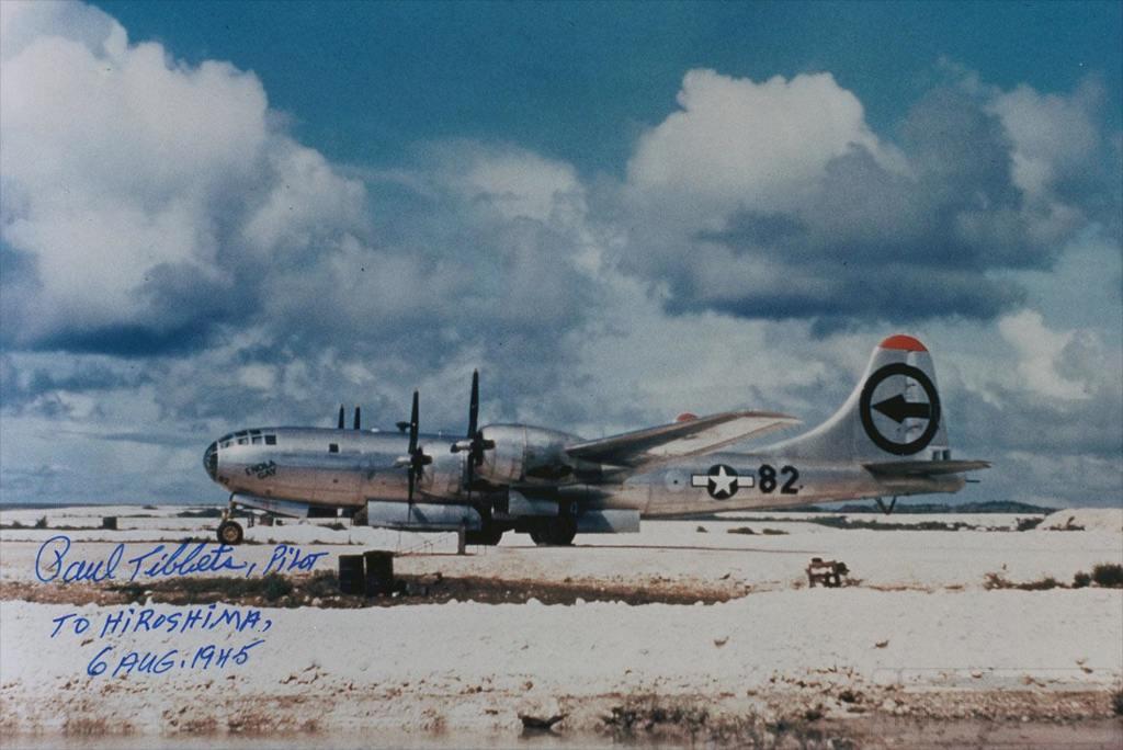 2710 - Стратегические бомбардировки Германии и Японии