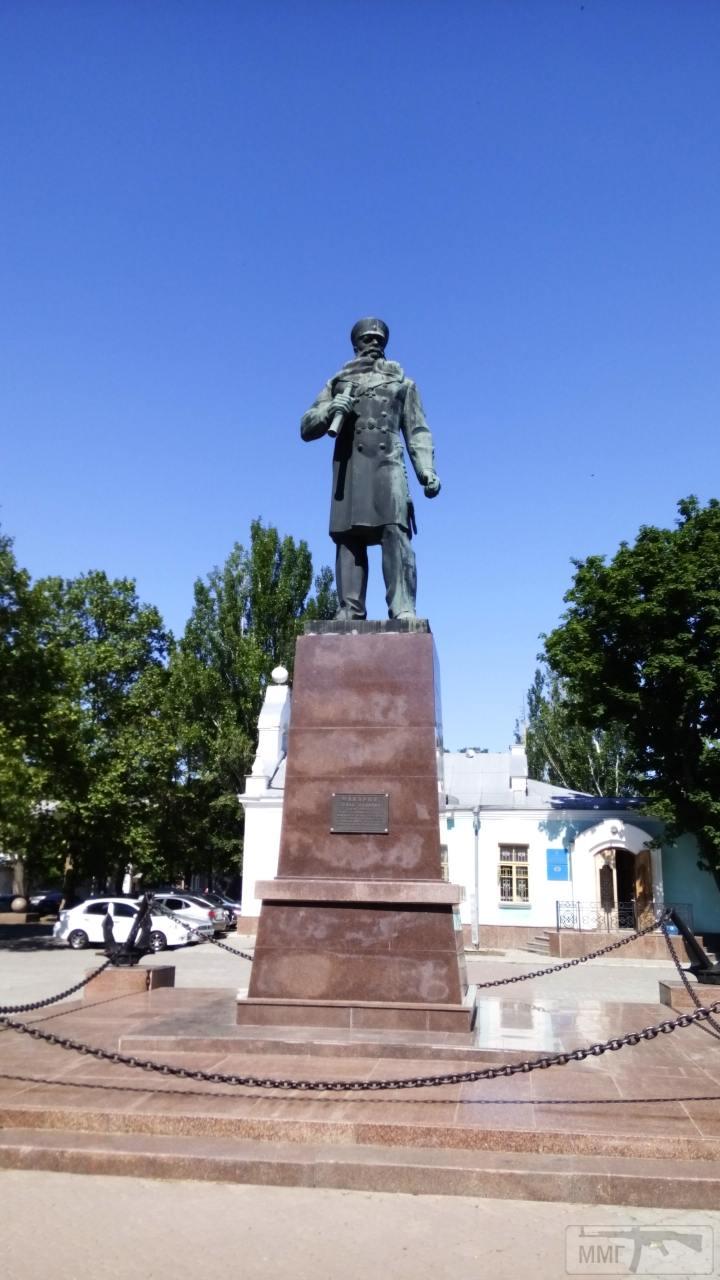 27115 - Военно-Морские Силы Вооруженных Сил Украины