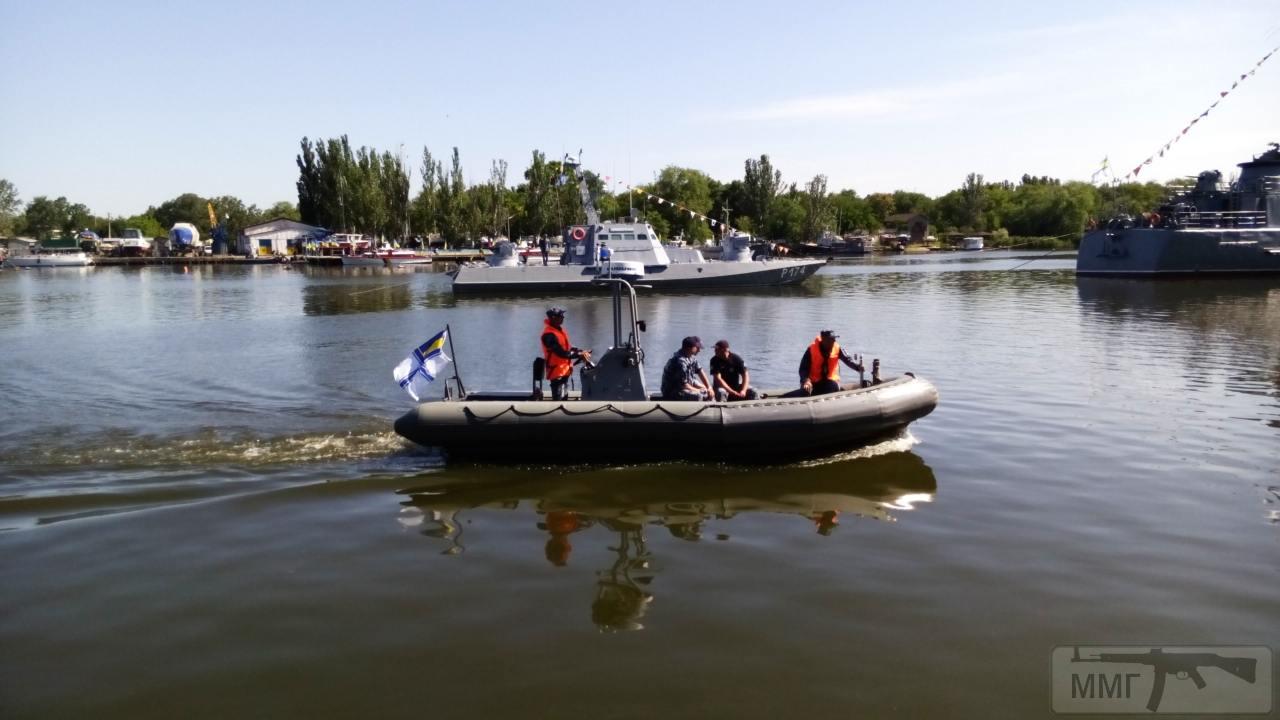 27117 - Военно-Морские Силы Вооруженных Сил Украины