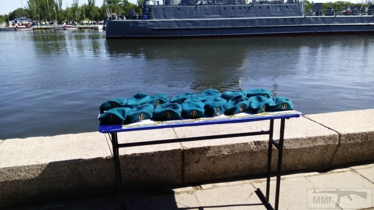 27119 - Военно-Морские Силы Вооруженных Сил Украины