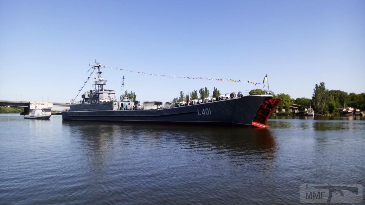 27120 - Военно-Морские Силы Вооруженных Сил Украины