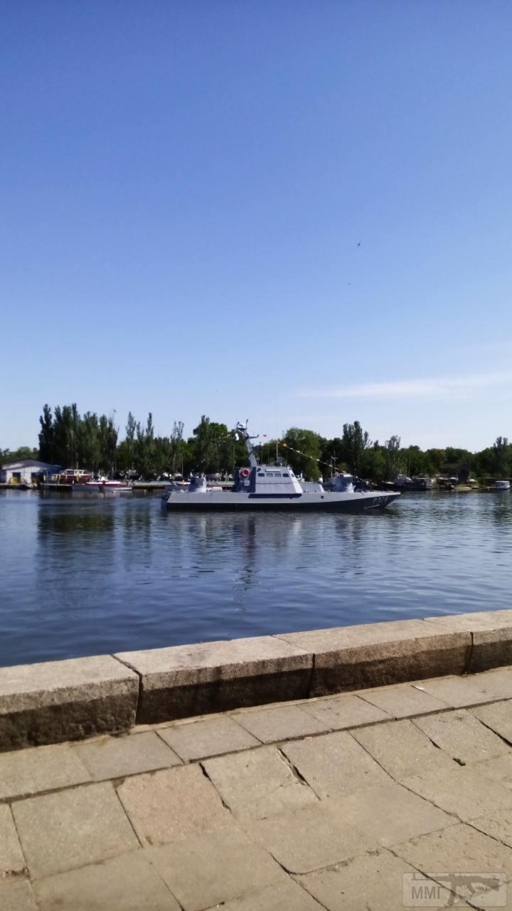 27123 - Военно-Морские Силы Вооруженных Сил Украины