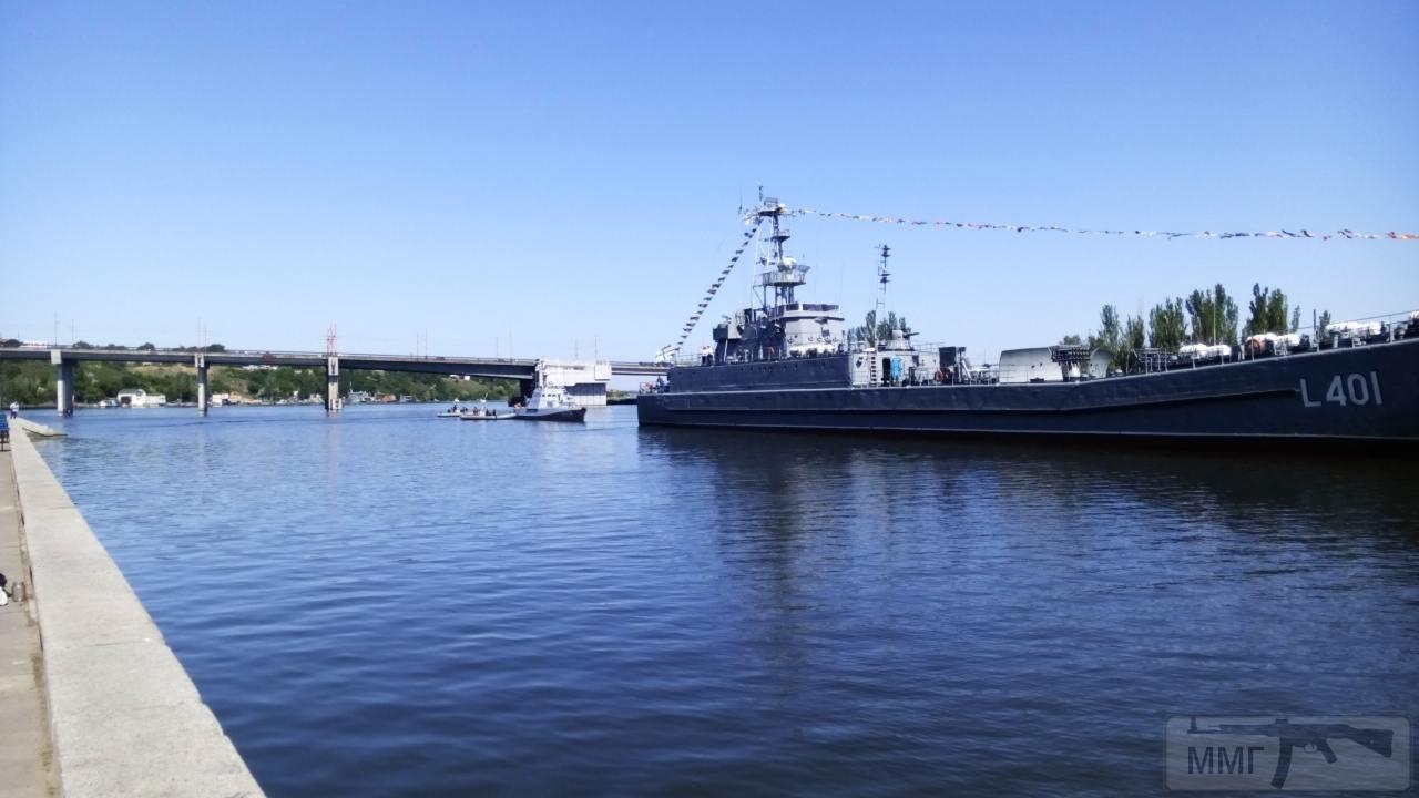 27124 - Военно-Морские Силы Вооруженных Сил Украины
