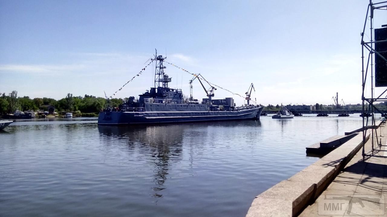 27125 - Военно-Морские Силы Вооруженных Сил Украины