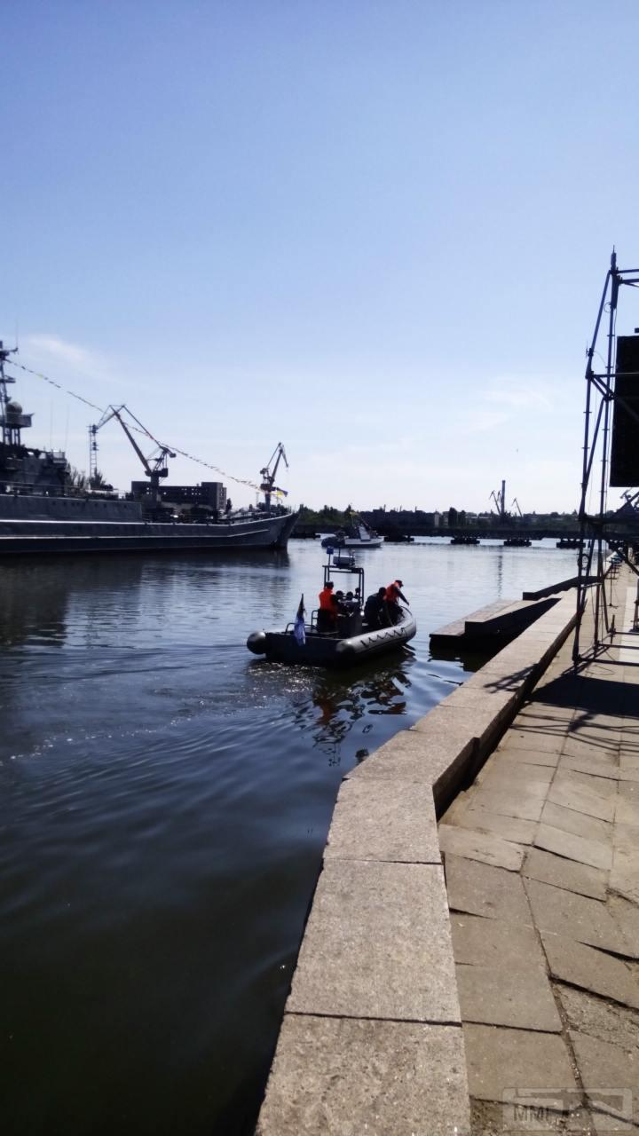 27126 - Военно-Морские Силы Вооруженных Сил Украины