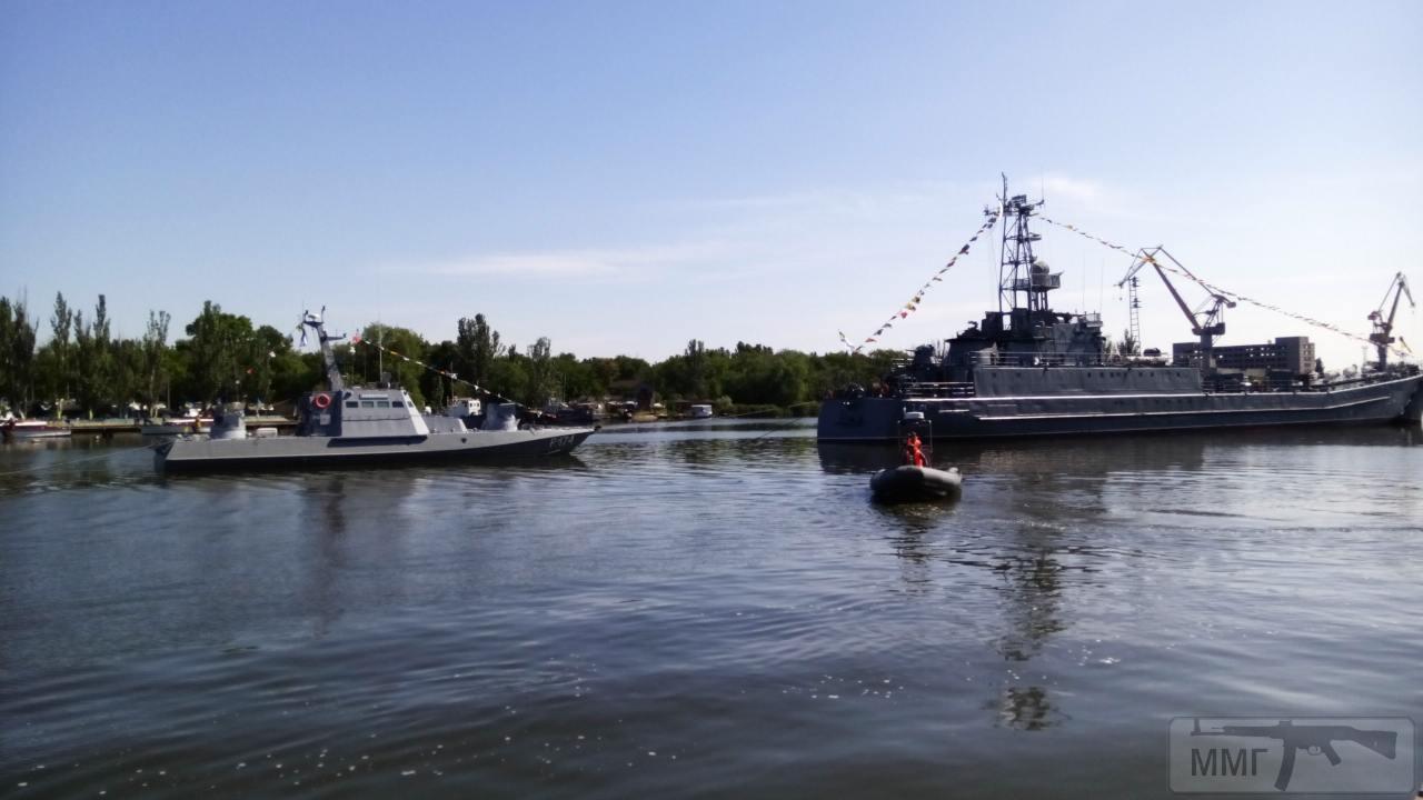 27131 - Военно-Морские Силы Вооруженных Сил Украины