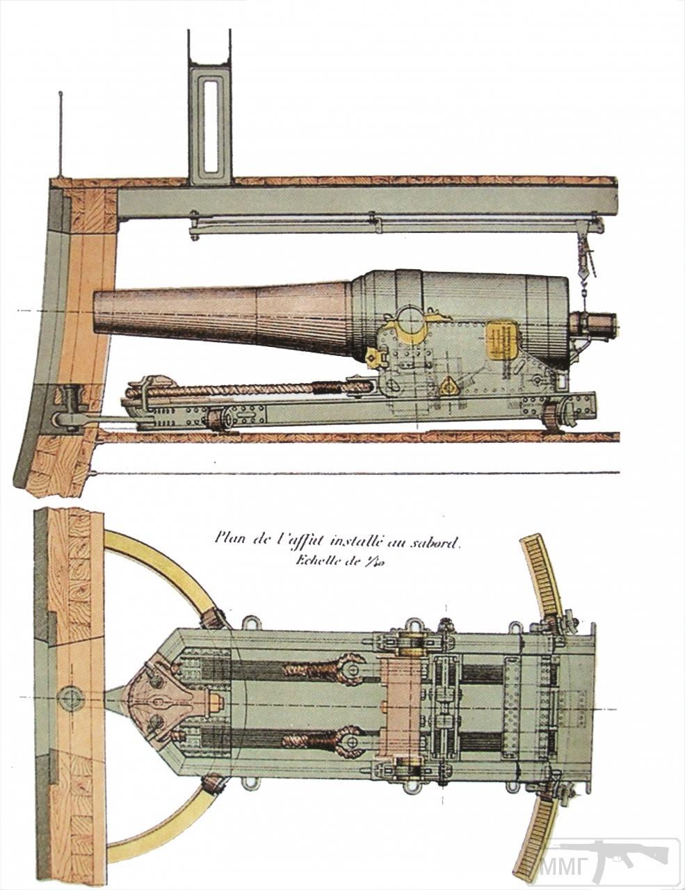 27132 - Французский флот