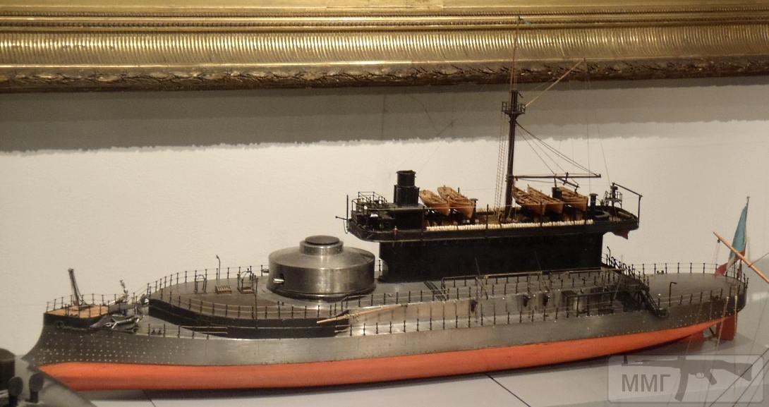 27140 - Французский флот