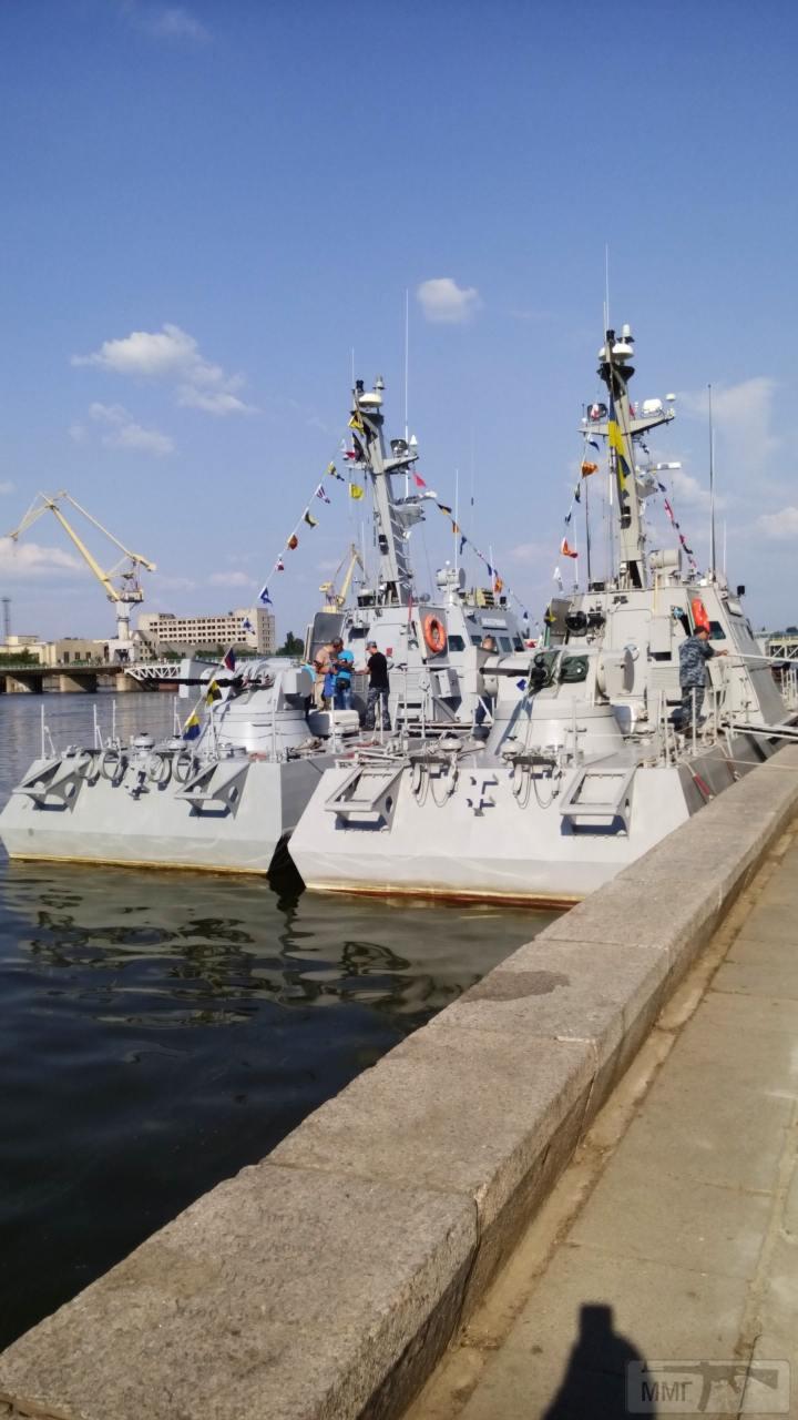 27178 - Военно-Морские Силы Вооруженных Сил Украины