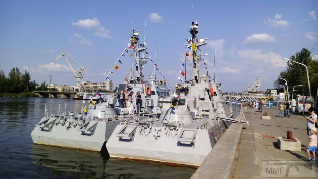 27179 - Военно-Морские Силы Вооруженных Сил Украины