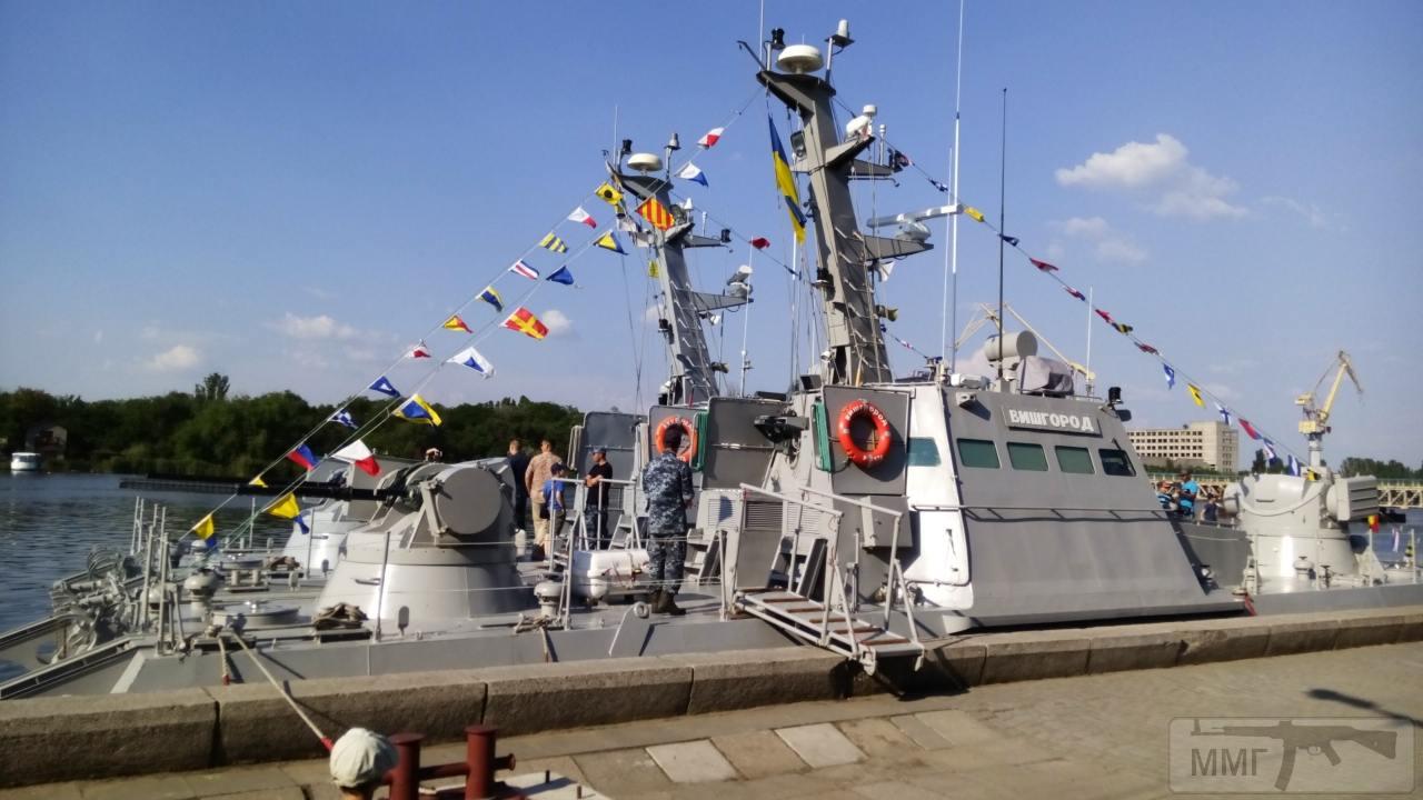 27180 - Военно-Морские Силы Вооруженных Сил Украины