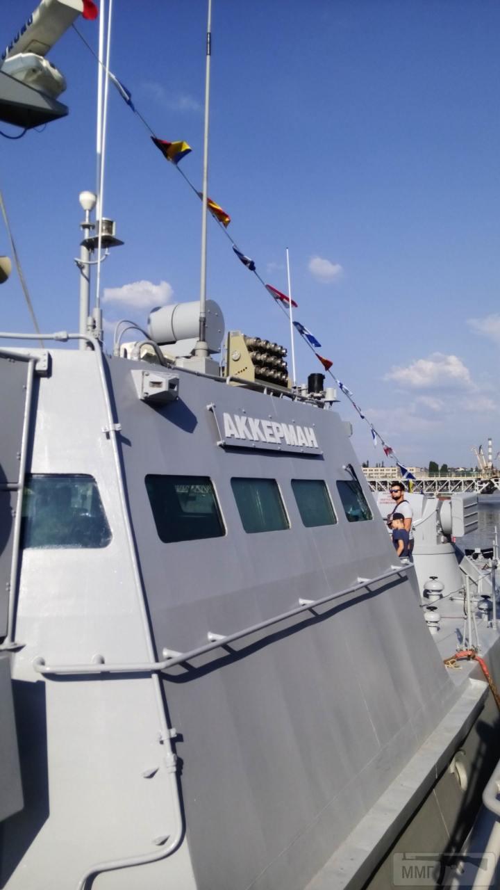 27181 - Военно-Морские Силы Вооруженных Сил Украины