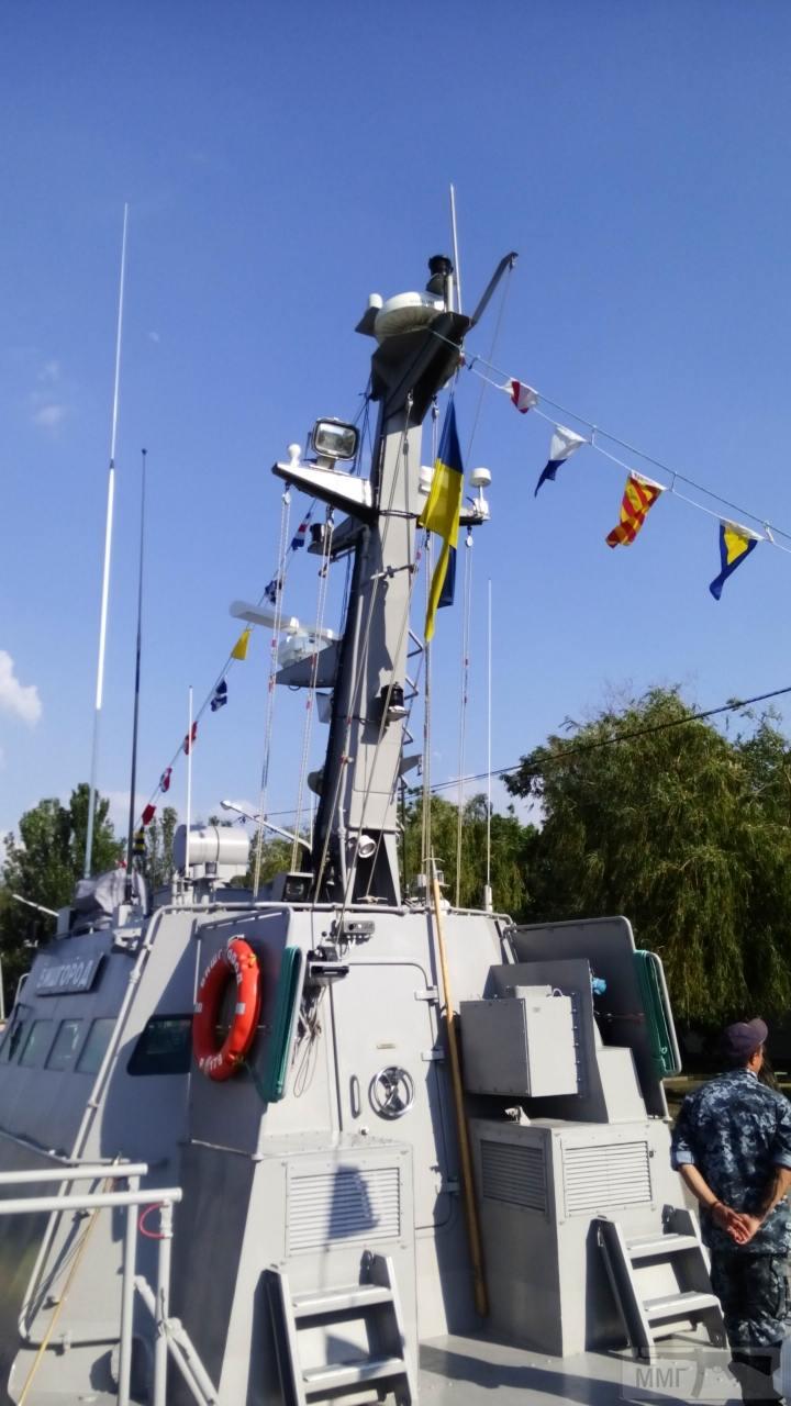 27182 - Военно-Морские Силы Вооруженных Сил Украины