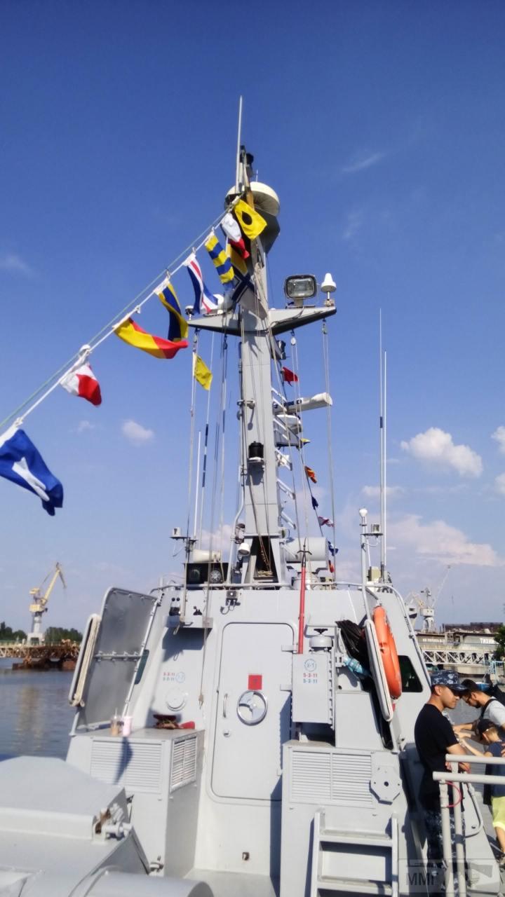 27183 - Военно-Морские Силы Вооруженных Сил Украины
