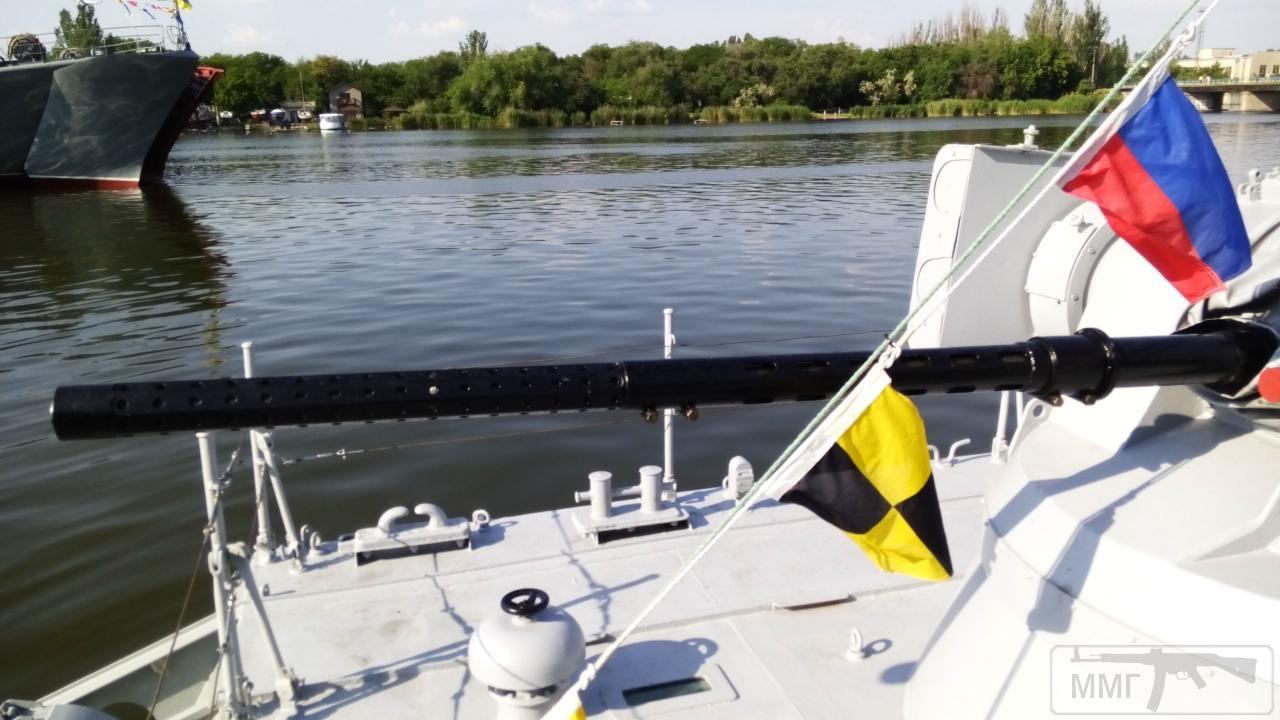 27184 - Военно-Морские Силы Вооруженных Сил Украины