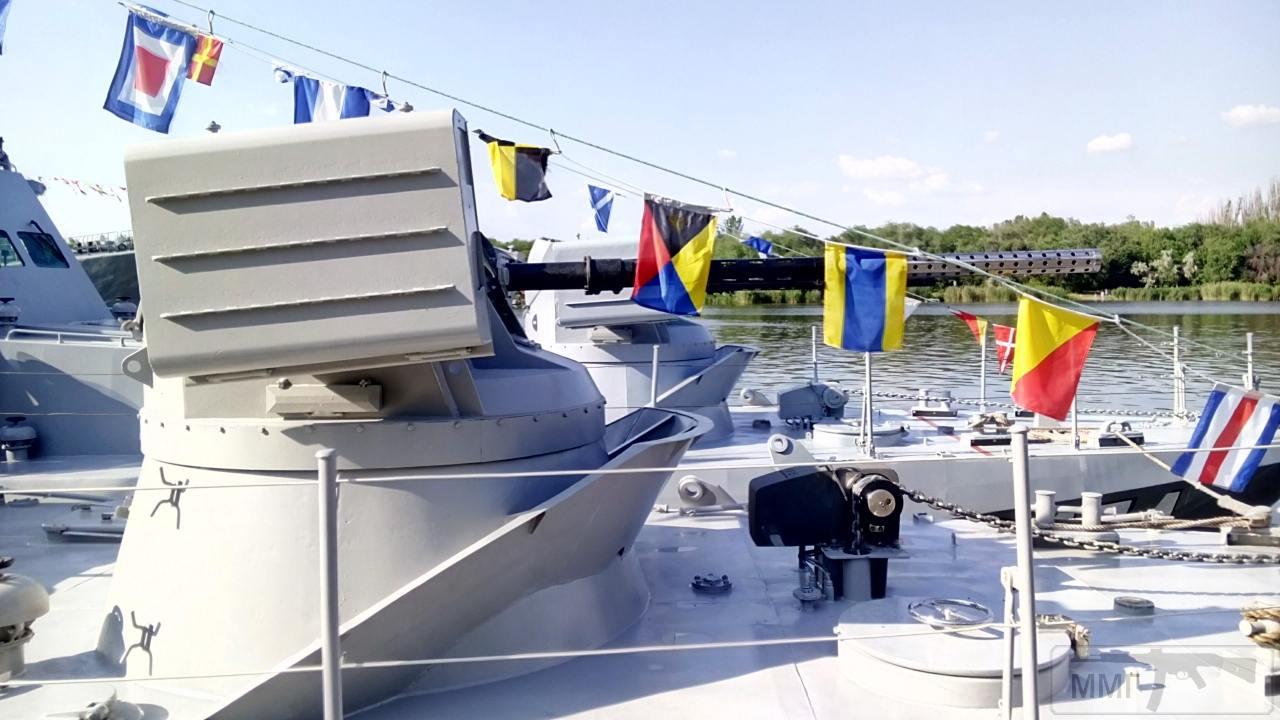 27185 - Военно-Морские Силы Вооруженных Сил Украины