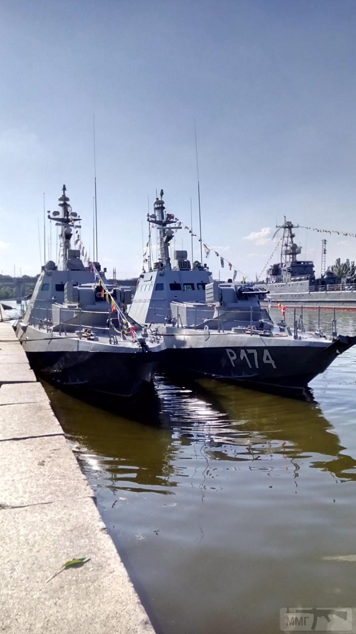 27186 - Военно-Морские Силы Вооруженных Сил Украины