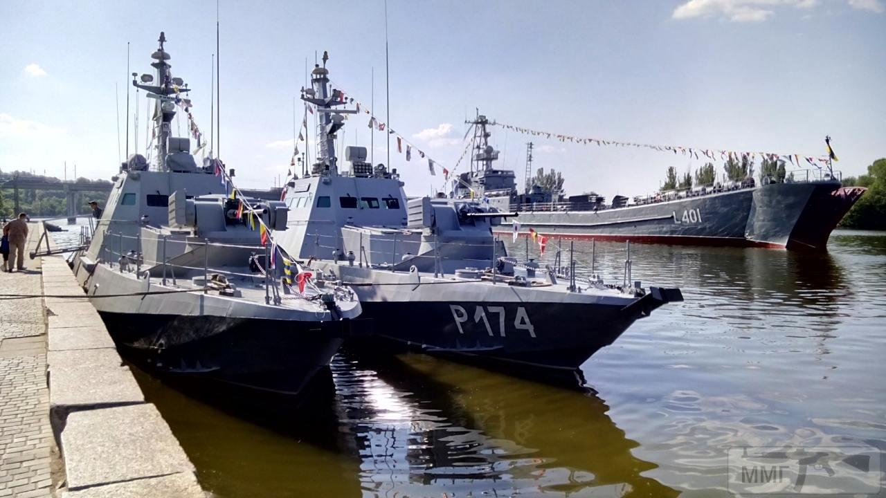 27187 - Военно-Морские Силы Вооруженных Сил Украины