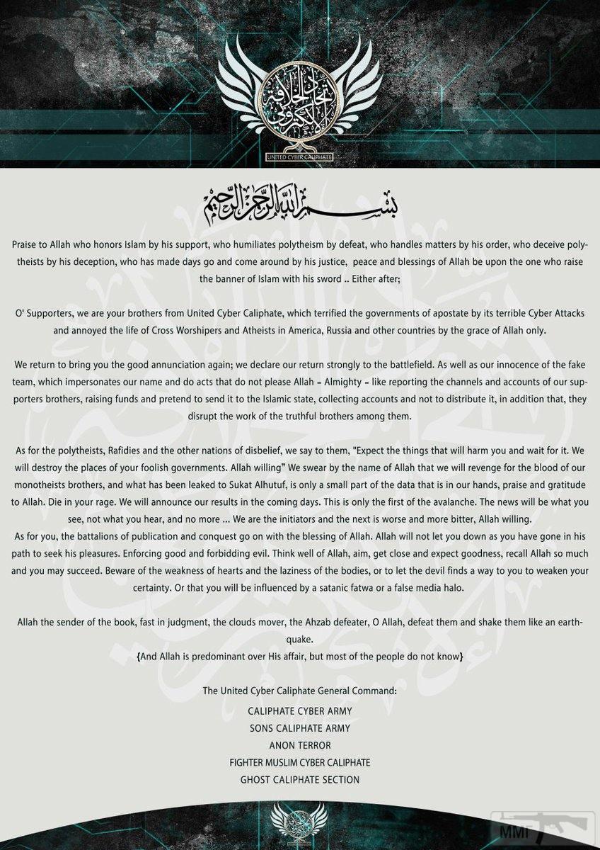 27216 - Сирия и события вокруг нее...