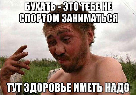 27356 - Пра Крым ))))