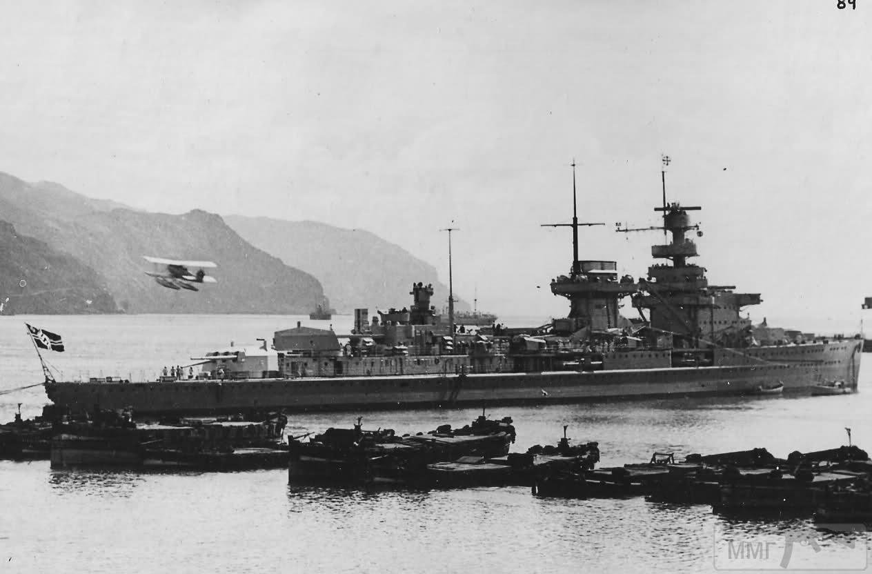 27589 - Германский флот 1914-1945
