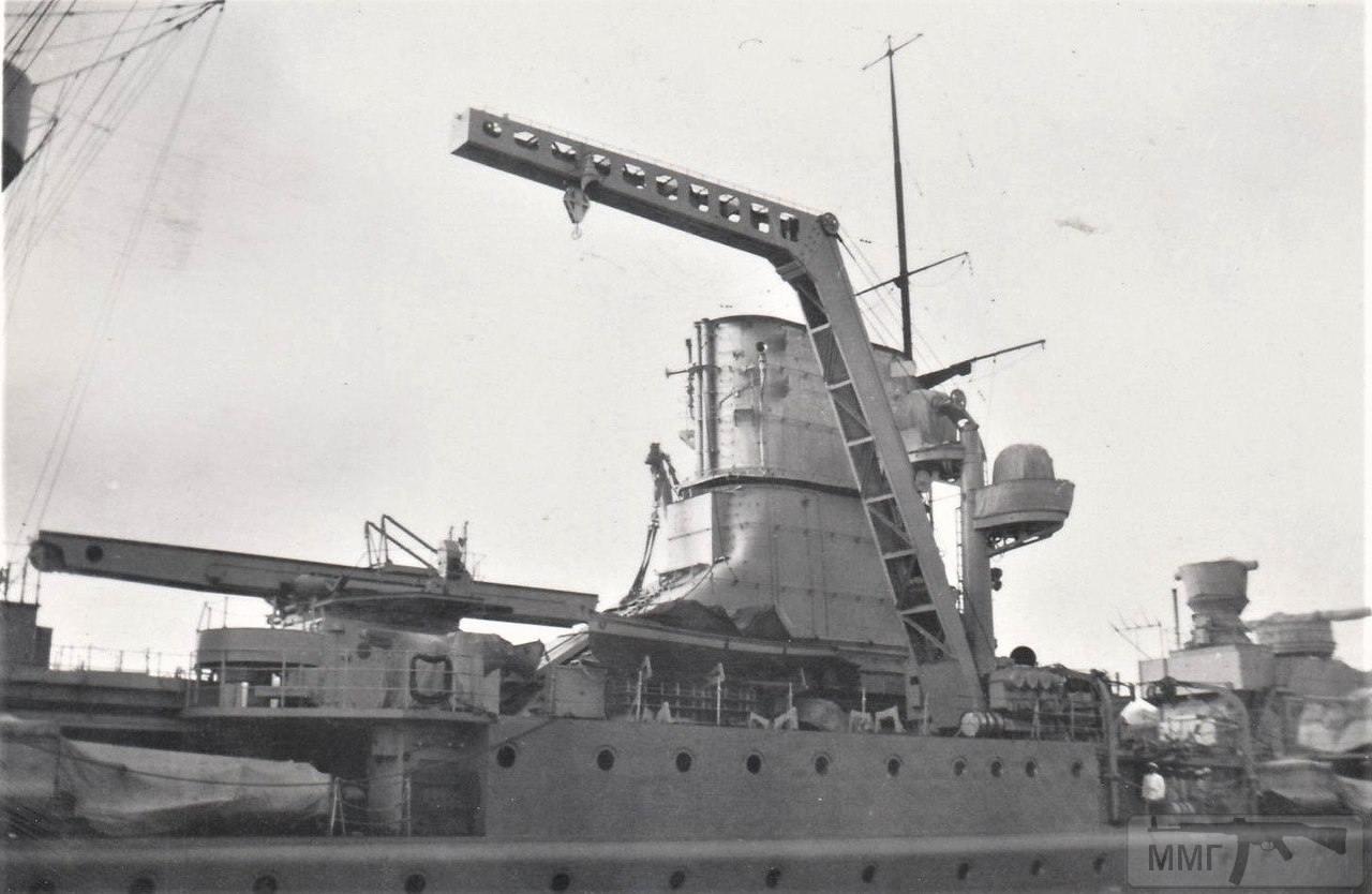 27591 - Германский флот 1914-1945