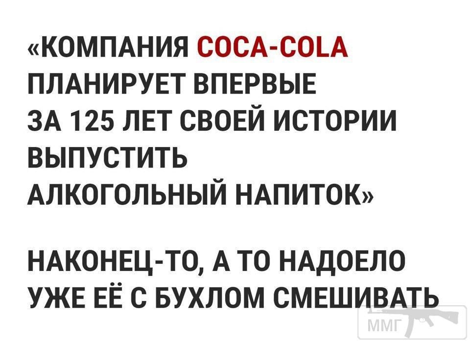 27732 - Пить или не пить? - пятничная алкогольная тема )))
