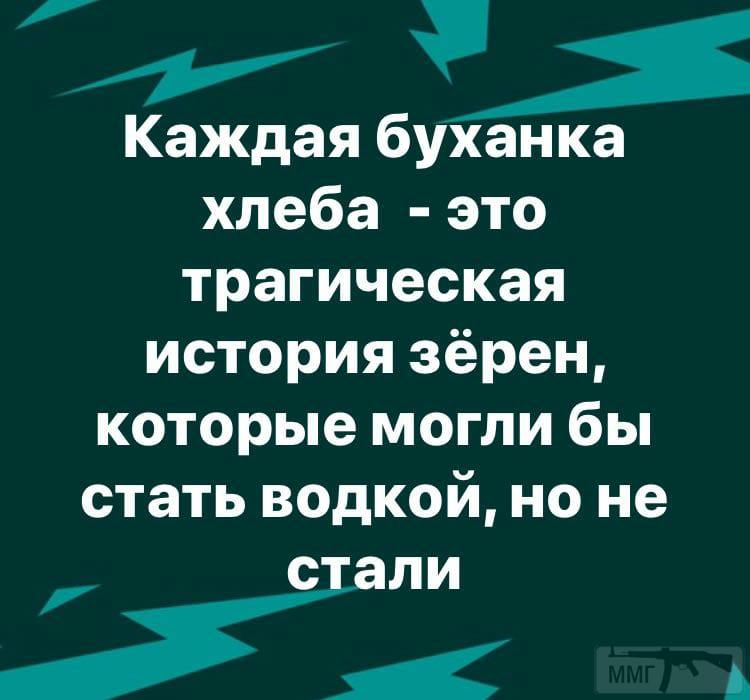 27745 - Пить или не пить? - пятничная алкогольная тема )))