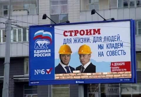 27809 - А в России чудеса!