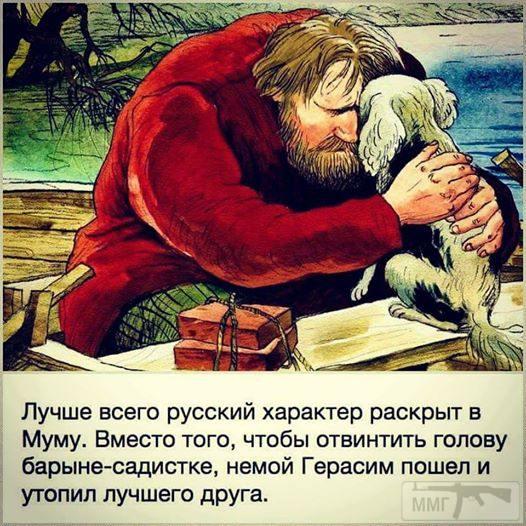 27810 - А в России чудеса!
