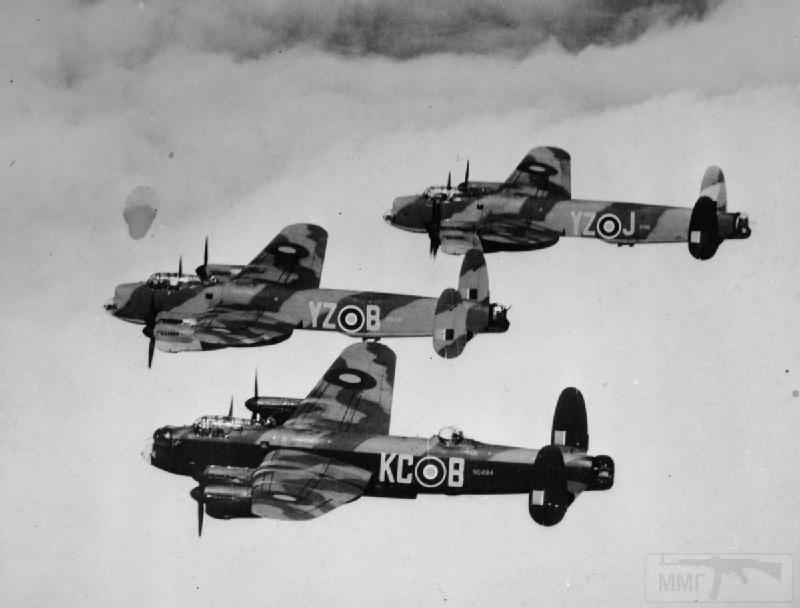2783 - Стратегические бомбардировки Германии и Японии