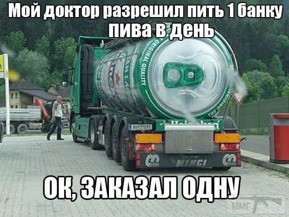 27846 - Пить или не пить? - пятничная алкогольная тема )))