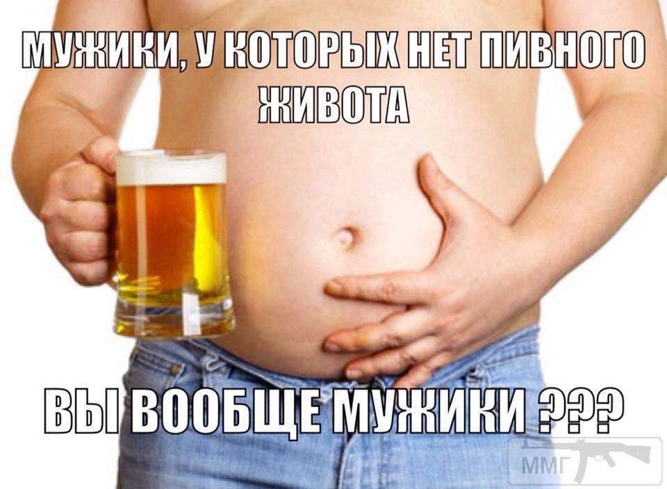 27881 - Пить или не пить? - пятничная алкогольная тема )))