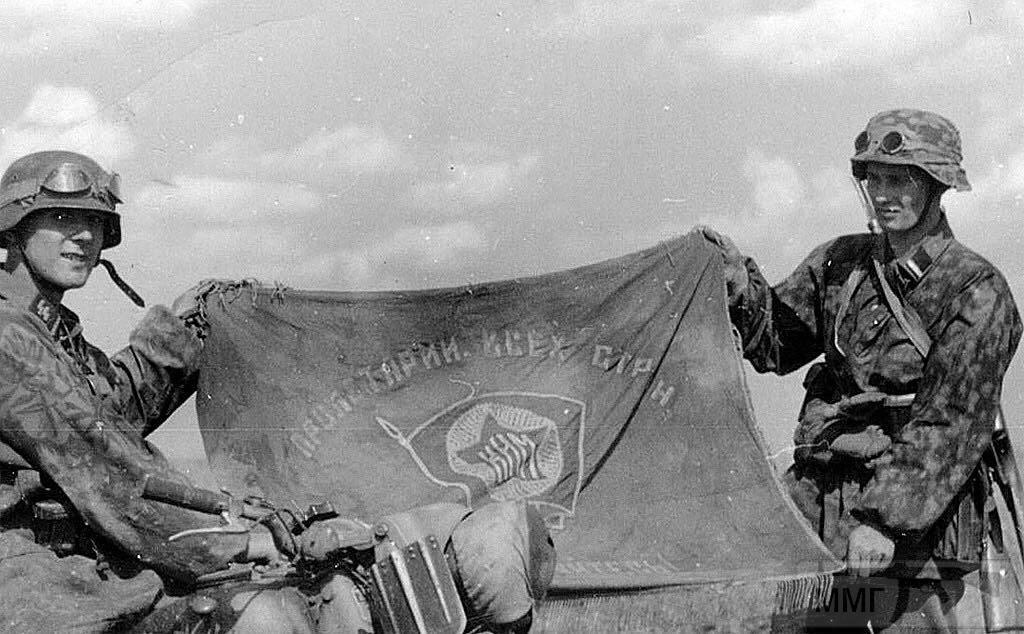27922 - Лето 1941г,немецкие фото.