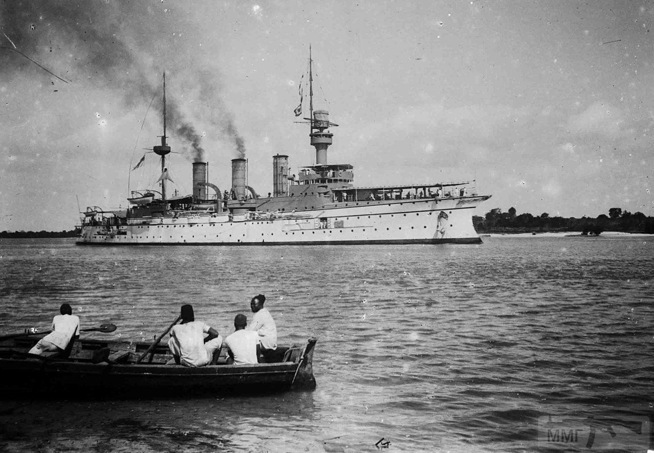27934 - Германский флот 1914-1945