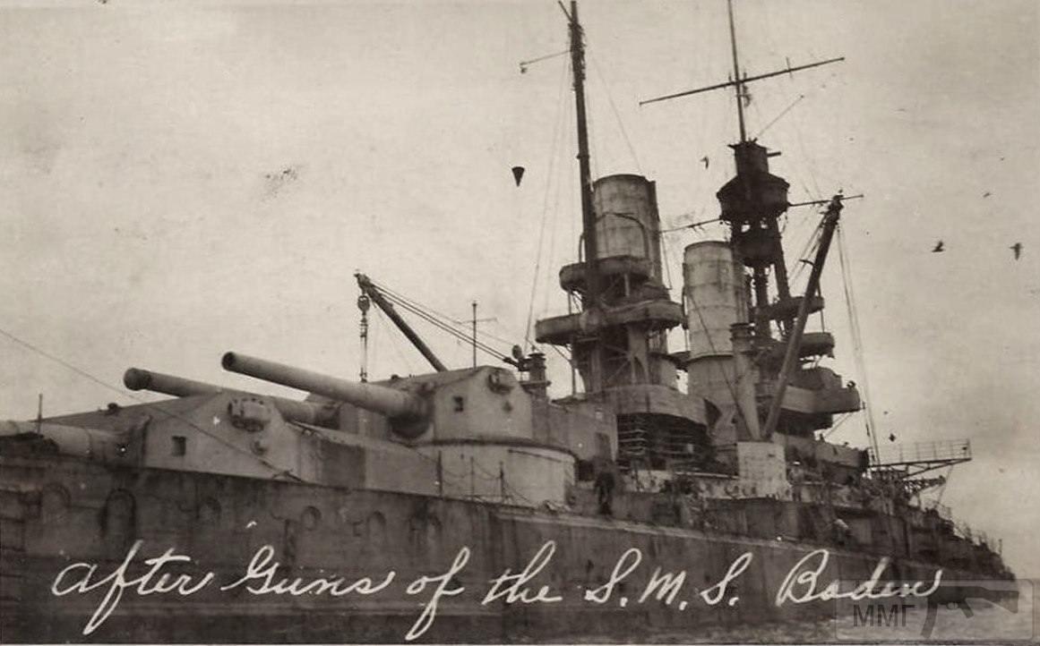 27939 - Германский флот 1914-1945