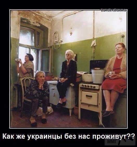 27953 - А в России чудеса!