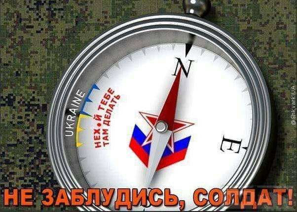 28032 - А в России чудеса!