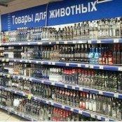 28038 - А в России чудеса!
