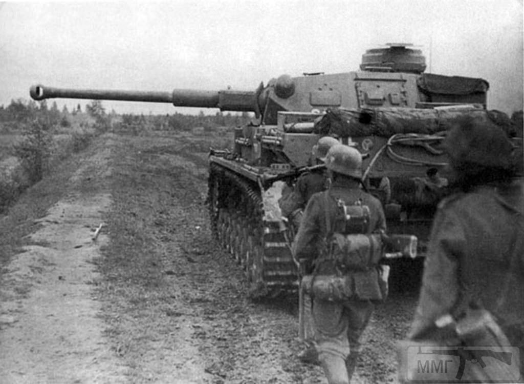 28077 - Военное фото 1941-1945 г.г. Восточный фронт.